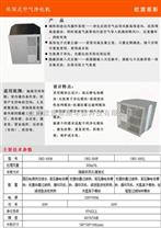 洁净室空间专用空调净化机