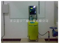 锅炉供水除氧剂自动投加与溶解氧控制系统