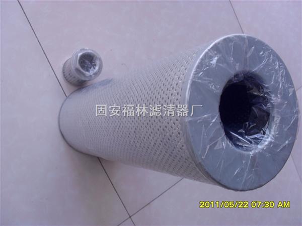 (福林)滤油车cwu-63*100-J滤芯