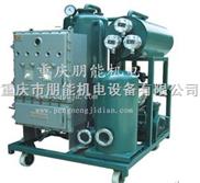 BZL系列防爆润滑油真空滤油机