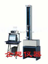 QX金属杨氏模量试验机图片,非金属杨氏模量试验机性能