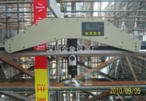 鋼索拉力測量儀