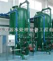 多介质过滤器,除铁除锰装置,锅炉除垢设备