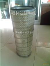 365-286*660(福林)唐纳森粉尘滤筒