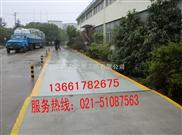 SCS-山东省货车磅秤厂家%山东30吨地磅称厂家【台之衡】品牌