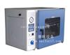 DZF-6050真空箱|真空干燥箱|真空烘箱