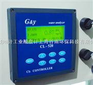 CL-520-在线余氯仪|次氯酸HOCL测量仪|余氯在线监测仪