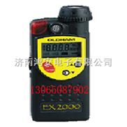济南煤气检测仪 煤气泄漏检测仪 煤气浓度报警仪