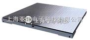 10吨地磅秤,杭州18T双层地磅,电子磅称,304材质电子秤