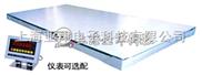 10吨地磅秤,武汉18T双层地磅,电子磅称,304材质电子秤