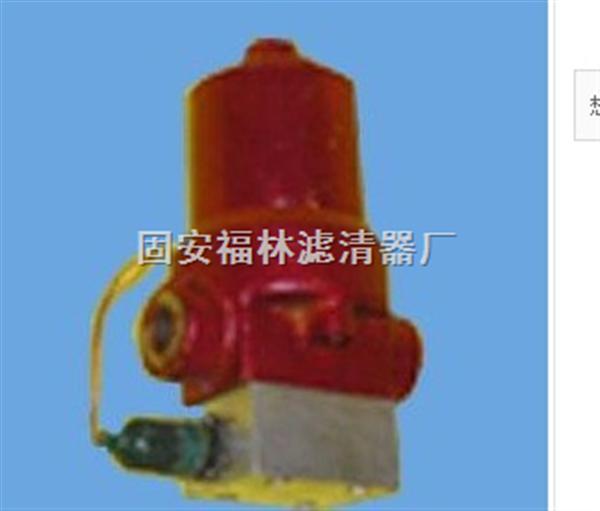 ZU-H63*20DDP纸质滤油器