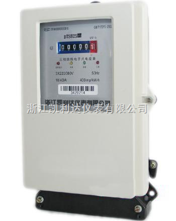 三相四线电能表dts825-浙江凯利达仪表有限公司
