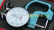 圓頭管壁厚測厚儀(測厚規) 管壁厚測厚儀 管壁厚測厚儀 測厚儀