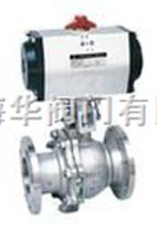 氣動不鏽鋼球閥--Q641H不鏽鋼球閥--氣動硬密封不鏽鋼球閥