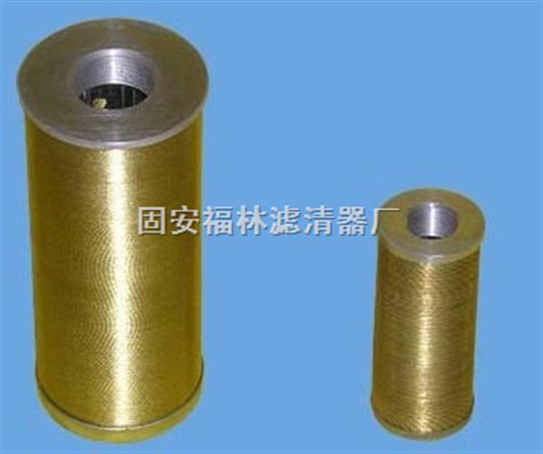XU-B16*100线隙式滤油器