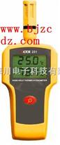 手持式溫濕度計(工業級)
