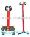 高压分压器(高电压测量仪)