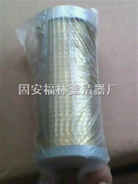 XU-B线隙式滤油器