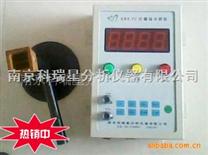 爐前快速分析儀,爐前鐵水分析儀,碳矽分析儀