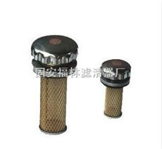 EF8-120EF空气滤清器