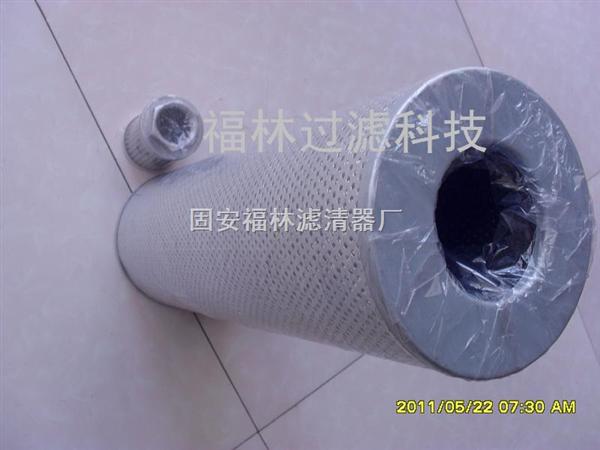SZU液压滤芯