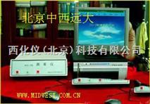 冷原子測汞儀 型號:CN61M/JKG-2