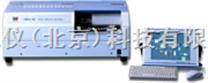 直接測汞儀(意大利) 型號:LT28-DMA-80