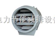 【锅炉消声器,排气消声器,排汽消声器】
