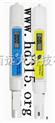 数显海水比重计/数显盐度计 /XB80-SG280优势
