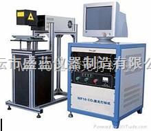 二氧化碳激光打标机 MF系列