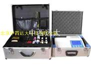 食品二氧化硫檢測儀(10通道) 型號:5HHXSJ10EYHL