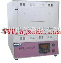 高效節能快速升溫馬弗爐 快速升溫馬弗爐 高效節能馬弗爐DZ.69-MFL-2000K