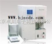 高频红外碳硫分析仪 碳硫分析仪 高频碳硫分析仪DZ.69-HCS-140