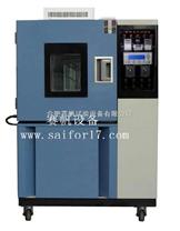 麗水臭氧老化試驗箱/溫州耐臭氧老化試驗機