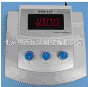 台式电导仪(配K=1光亮电极) /XB89DDS-307(国产优势)
