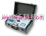 COD水質分析儀(精巧便攜)BZ.01-5B-2C(H)