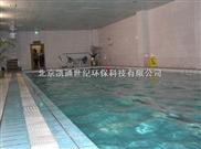 泳池水處理
