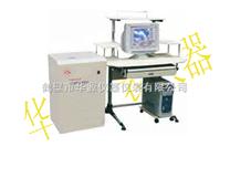 ZDHW-6000微機量熱儀可雙控
