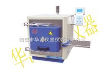 XL-2000高效一體化馬弗爐