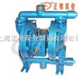 上海品牌小口徑氣動隔膜泵