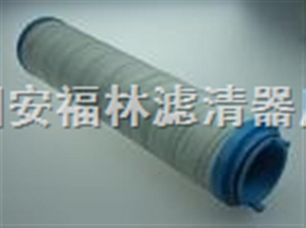 HC900FKP8Z油滤芯