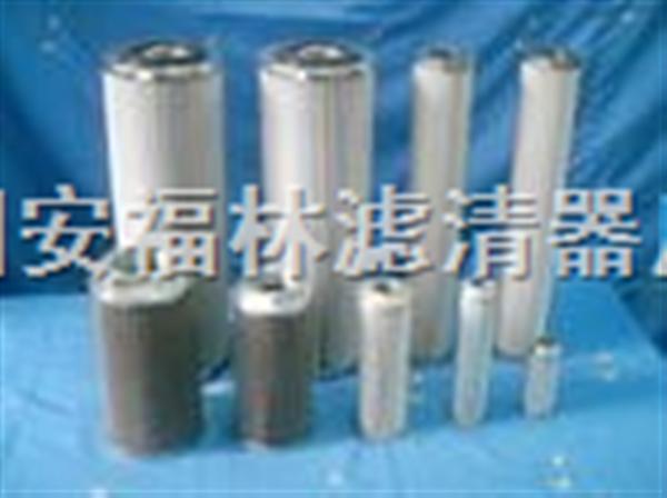 HM55420油滤芯