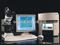 菌落计数 藻类计数 显微分析—迅数Algacount M300型多功能生物监测仪
