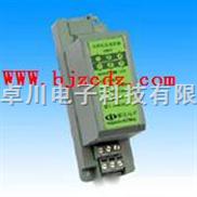 交流電流變送器 電流變送器 交流變送器