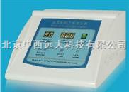 医用臭氧发生器 /M320432(特价)
