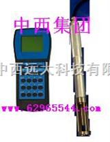 手持式酒精濃度計BDZ3-EMC1204