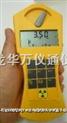 核辐射测量仪,射线分析仪