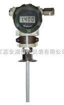 射頻電容式液位變送器