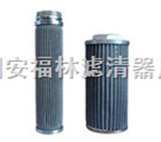 LXZ-63*80LXZ-63*80液压滤芯