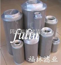 CWU-100*100CWU-100*100吸油滤芯
